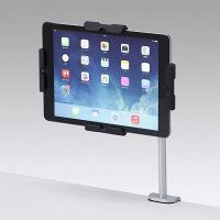 サンワサプライ 9~11インチ対応iPad・タブレット用アーム CR-LATAB12 (直送品)