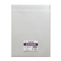 長門屋商店 色紙用封筒 シ-105 1セット(10枚入×10) (直送品)