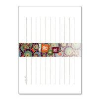 長門屋商店 和み紙便箋 ナ-L11 1セット(20枚綴×10) (直送品)