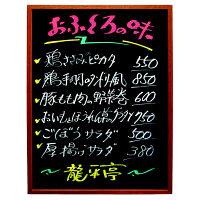 シンビ 店頭マーカー用片面メニューボード KS-11N (直送品)