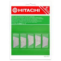 HiKOKI(ハイコーキ) 多用途ブレード(5枚入り) 959801(直送品)
