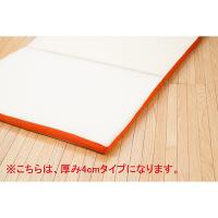 Achilles(アキレス) メッシュマットレス 6cm厚 三つ折り セミダブル オレンジ BP-6MESH2KR-SD(OR) 1枚 (直送品)