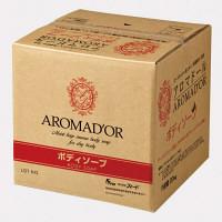 フィード アロマドール 業務用ボディソープ 20kg (直送品)