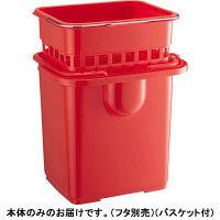 コンドル システムバケツセット レッド 1箱(1個入) (直送品)