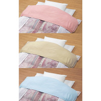 綿フラノ衿カバー3色セット シングルサイズ 53596 ファミリー・ライフ 1セット (直送品)