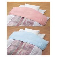 綿フラノ衿カバー2色セット ダブルサイズ 53597 ファミリー・ライフ 1セット (直送品)
