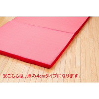 Achilles(アキレス) メッシュマットレス 6cm厚 三つ折り セミダブル ピンク/レッド BP-6MESH2KR-SD(PI/RE) 1枚 (直送品)