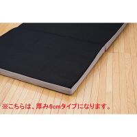 Achilles(アキレス) メッシュマットレス 4cm厚 三つ折り セミダブル ブラック/グレー BP-4MESH2KR-SD(BK/GY) 1枚 (直送品)