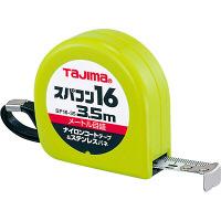 タジマ コンベックス スパコン16 3.5m 16mm幅 メートル目盛 SP1635BL メジャー(直送品)