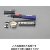 エスコ(esco) 半田ごてキット(ガス式) 1組 EA304ZH(直送品)