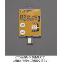 esco(エスコ) 温度データロガー EA742GB-41 1セット(2台) (直送品)