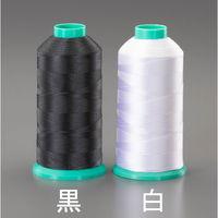 エスコ(esco) #30x2000m 縫糸(ポリエステル製/黒) 1セット(3巻) EA628AY-101(直送品)