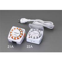 エスコ(esco) AC100V/15Aタイマー(繰り返し) 1セット(4個) EA763A-21A (直送品)