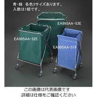 エスコ(esco) 415x409x751mmダストカート(エコ袋(青)付) 1個 EA995AA-51F (直送品)