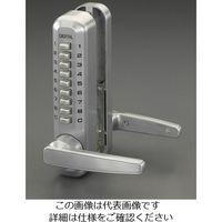 エスコ(esco) 30-50mm デジタルラッチ錠 1個 EA951KF-11(直送品)