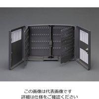エスコ(esco) 483x102x406mm キーボックス(216本用) 1個 EA956VE-2(直送品)