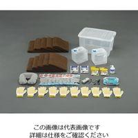 エスコ(esco) 防災避難セット(10人用) 1セット EA999ZA-1(直送品)