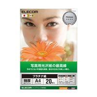 esco(エスコ) A4インクジェット写真用紙(20枚) EA759XA-14B 1セット(60枚:20枚×3セット) (直送品)