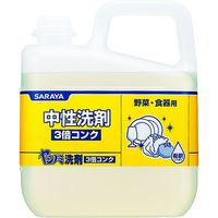 サラヤ(SARAYA) サラヤ ヤシノミ洗剤3倍コンク5KG 30820 1個(5000g) 753-6925 (直送品)
