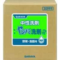 サラヤ(SARAYA) サラヤ 特撰ヤシノミ洗剤20KG 30999 1個(20000g) 753-6950 (直送品)