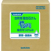 サラヤ(SARAYA) サラヤ ヤシノミ複合石けんS20KG 31076 1個(20000g) 753-6968 (直送品)