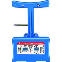 シンワ測定 シンワ ハンドマグネットA2 73553 1個 756-9106(直送品)