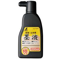 シンワ測定 墨液 200mL 77475 1セット(6本) (直送品)