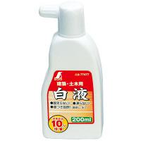 シンワ測定 白液 200mL 77477 1セット(6本) (直送品)