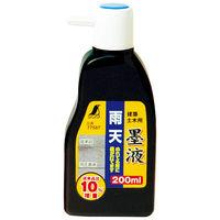 シンワ測定 雨天墨液 200mL 77587 1セット(6本) (直送品)