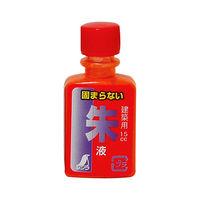 シンワ測定 朱液 ミニボトル 15mL 77838 1セット(20個) (直送品)