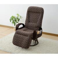 YAMAZEN オットマン付き回転座椅子 幅650×奥行690×高さ940mm ダークブラウン RFC-65OT(DBR2) 1脚 (直送品)