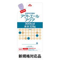 クリニコ アクトエールアクア(300kcal) 1ケース(20パック入) 0646637  (直送品)