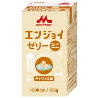 クリニコ エンジョイゼリーミニ(キャラメル味) 1ケース(24個入) 0648576  (直送品)