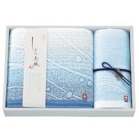 今治タオルギフト しまな美織 渚 バスタオル1枚 ウォッシュタオル1枚 ブルー (直送品)