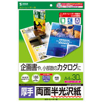 サンワサプライ カラーレーザー用半光沢紙・厚手 LBP-KCAGNA4N 1セット(3冊入) (直送品)