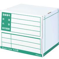 日本ホップス スタックケース タテ型 A4S 1セット(5枚)  (直送品)