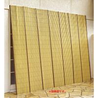 ファミリー・ライフ 竹垣風たてす 幅2450×高さ1840mm 1枚 (直送品)