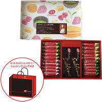 【キットカット ショコラトリー】【紙袋付】ギフトボックス (直送品)