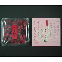 【産地限定】奈良県産 梅干 ほんのりさくら梅干 500g化粧箱 (直送品)