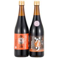 三重県伊勢 糀屋 伊勢たまり・参宮醤油 詰め合わせ (直送品)