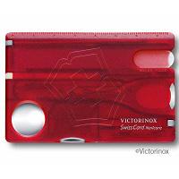 ビクトリノックス スイスカードネイルケアT 0.7240.T (直送品)