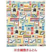 西川リビング キッズ組布団 3点セット プラレール01 ブルー 1588-70006-23 1セット(3点入) (直送品)