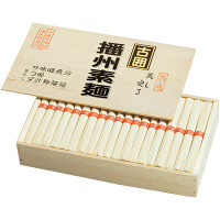 【お中元ギフト】播州素麺 (古囲) 熟成そうめん BS50 (直送品)