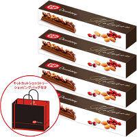 【キットカット ショコラトリー】【紙袋付】キットカットショコラトリー moleson モレゾン 1セット(4本入)(直送品)