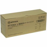 NTT-FAX L300 トナー (直送品)