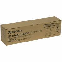 NTTFAX L-300用 ドラムカートリッジ (直送品)