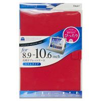 ナカバヤシ ハンヨウタブレットケース/FOR10/レッド TBC-FC101505R (直送品)