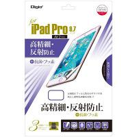 ナカバヤシ(Digio) iPad Pro 9.7インチ用保護フィルム(高精細・反射防止タイプ) TBF-IP16FLH (直送品)