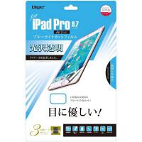ナカバヤシ(Digio) iPad Pro 9.7インチ用保護フィルム(光沢透明タイプ) TBF-IP16FLKBC (直送品)