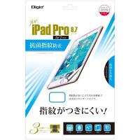 ナカバヤシ iPad Pro 9.7インチ用保護フィルム(抗菌指紋防止タイプ) TBF-IP16FLS (直送品)